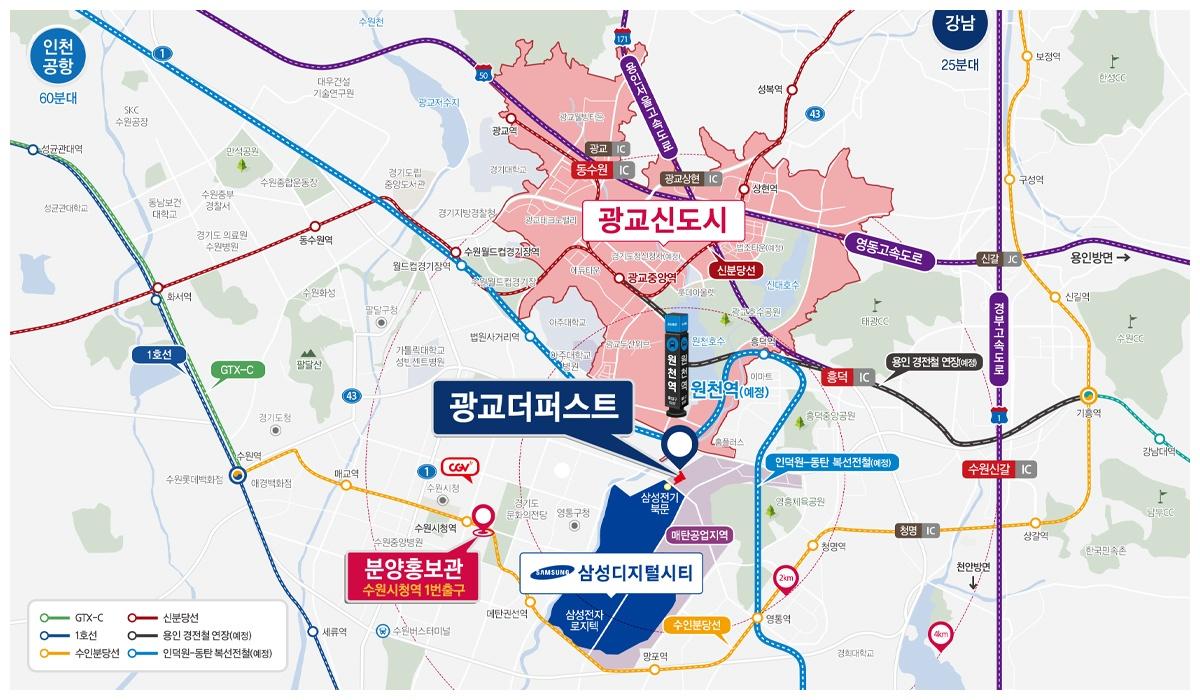 광교 더퍼스트